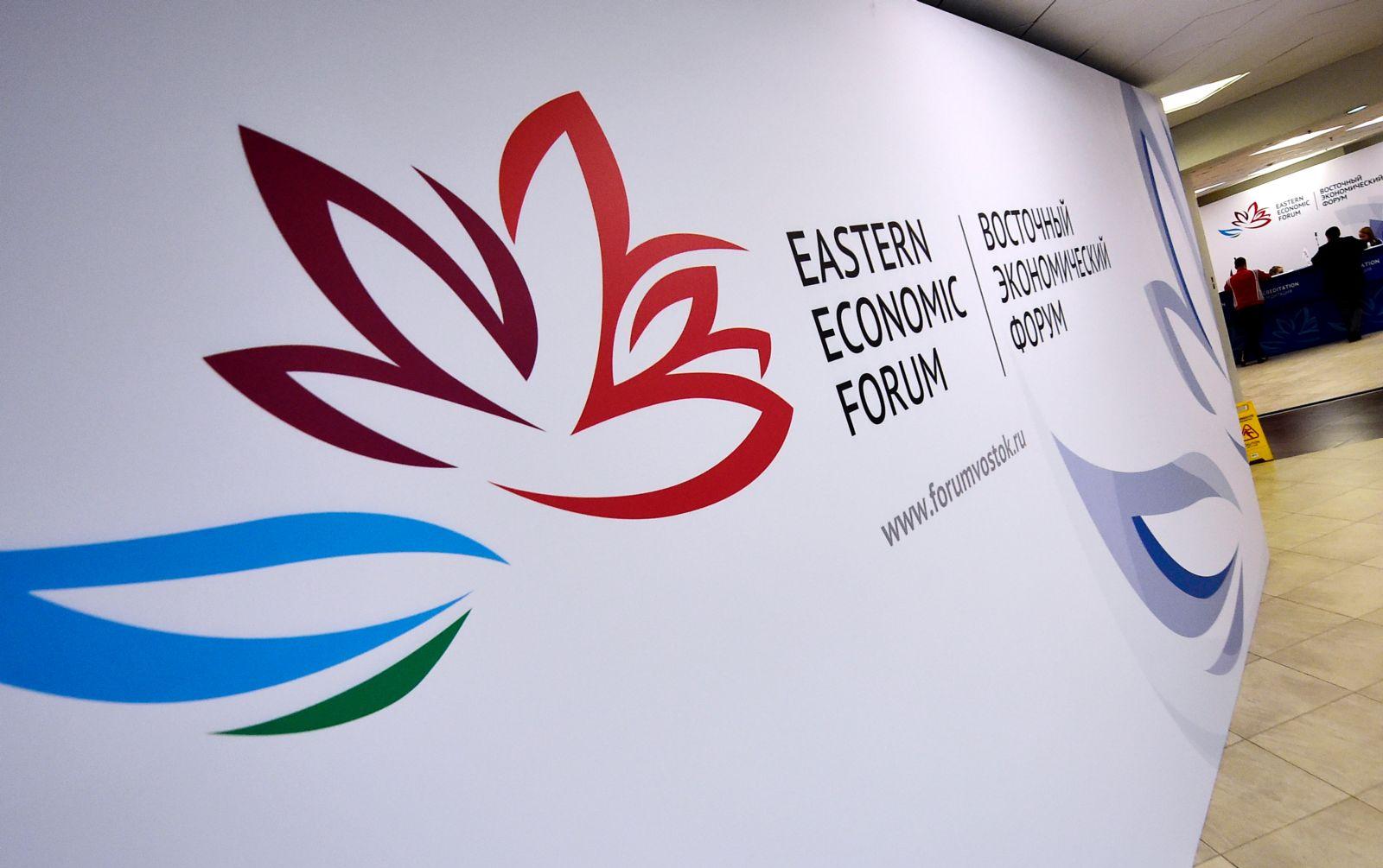 Путин установил задачи поразвитию Дальнего Востока всем миром