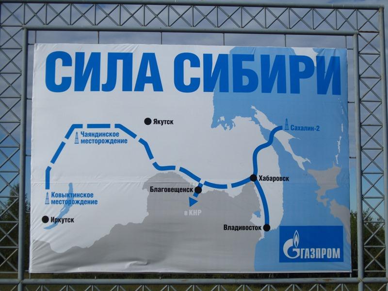 «Газпром» установил исторический рекорд поэкспорту газа вЕвропу