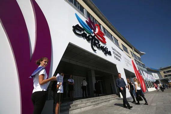 Чукотка представит наВЭФ-2017 инвестпроекты подобыче нефти, газа иолова