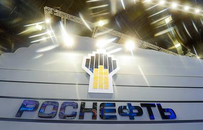 Прибыль «Роснефти» поМСФО в 2017г увеличилась на28%