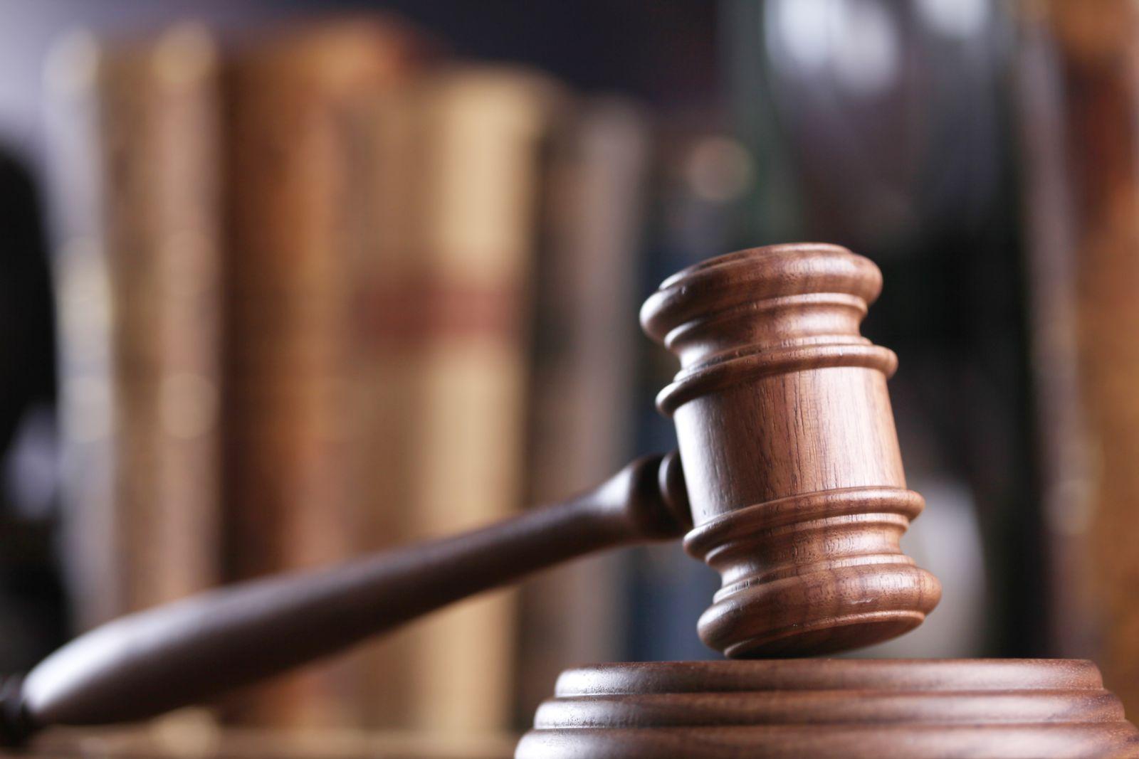 Протокол рассмотрения заявок на участие в аукционе