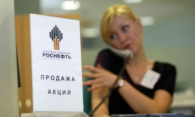 Руководство задумалось опродаже дополнительных 10 процентов акций «Роснефти»