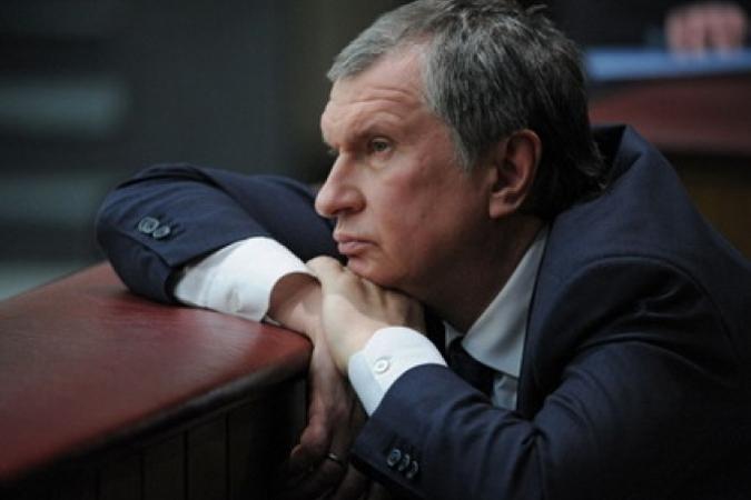 «Роснефтегаз» просит три года неменять налогообложение нефтяной отрасли